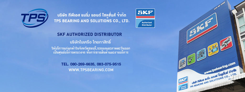 TPS bearing Co., Ltd.